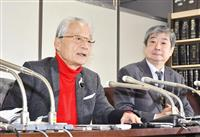 【関西電力金品受領問題】関電幹部らに賠償求め、個人株主が関電に裁判要請