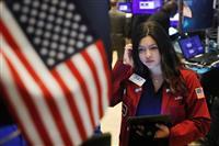 NY株最高値、55ドル高 2日連続、米中協議を期待