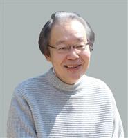 国際日本文化研究センター次期所長に井上章一氏