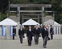 両陛下、神武天皇陵をご参拝 「親謁の儀」で