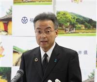 福井県知事、改めて陳謝 関電金品問題からみ