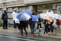 集合場所、全国の小中3万校点検 川崎の児童ら殺傷事件受け
