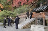 皇室と縁深い奈良、京都 即位後初の両陛下ご訪問に歓声