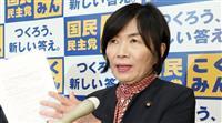 【野党ウオッチ】国民・森裕子氏を突き上げる維新 日頃の不満爆発