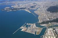 IR予定地77億円で購入計画 和歌山県、価格変動防ぐ狙い