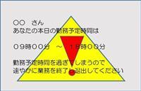 大阪府職員PC、午後6時半に強制オフ 働き方改革、時間外勤務を削減