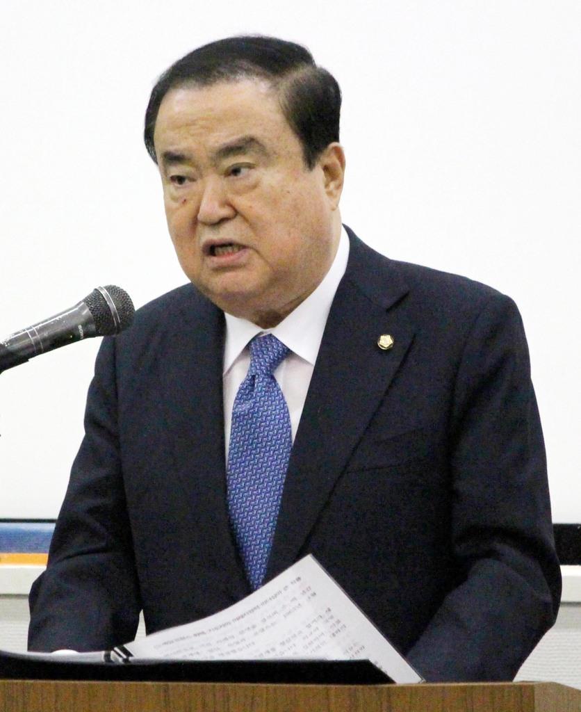 韓国の文喜相・国会議長