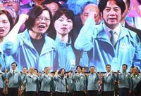 【国際情勢分析】「台湾は中華民国」か 総統選の隠れた争点