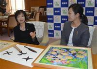 忍たま乱太郎「永遠」に 尼崎市と尼子さん、原画など管理・活用で協定