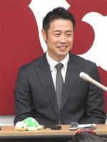 巨人・亀井が15年目で1億円突破 「小学生からの夢」