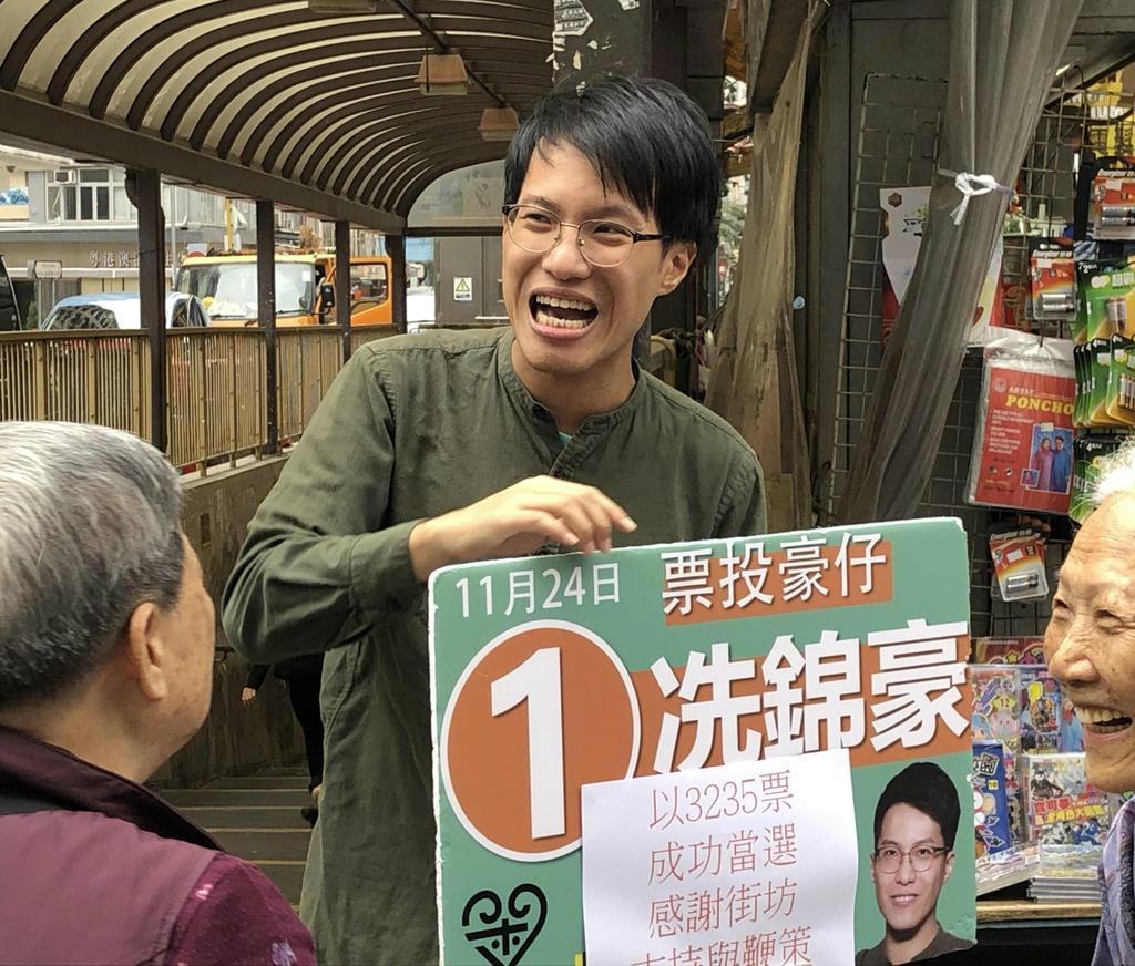 香港区議会選で初当選したショウ錦豪氏=26日、香港・九竜地区