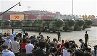 中国、東風41の発射実験か 米射程の最新ICBM