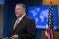 米国務長官、ウイグル弾圧で中国に「弾圧政策やめよ」と要求