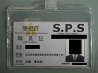 警視庁職員証偽造、容疑で19歳少年を逮捕 滋賀県警