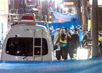犯行直前、居酒屋で同席か 小銃所持で逮捕の容疑者 神戸山口組幹部射殺事件