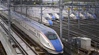 北陸新幹線で臨時列車286本 1~2月にJR東日本