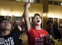 【直球&曲球】宮嶋茂樹 香港の民意は出た、どうする北京
