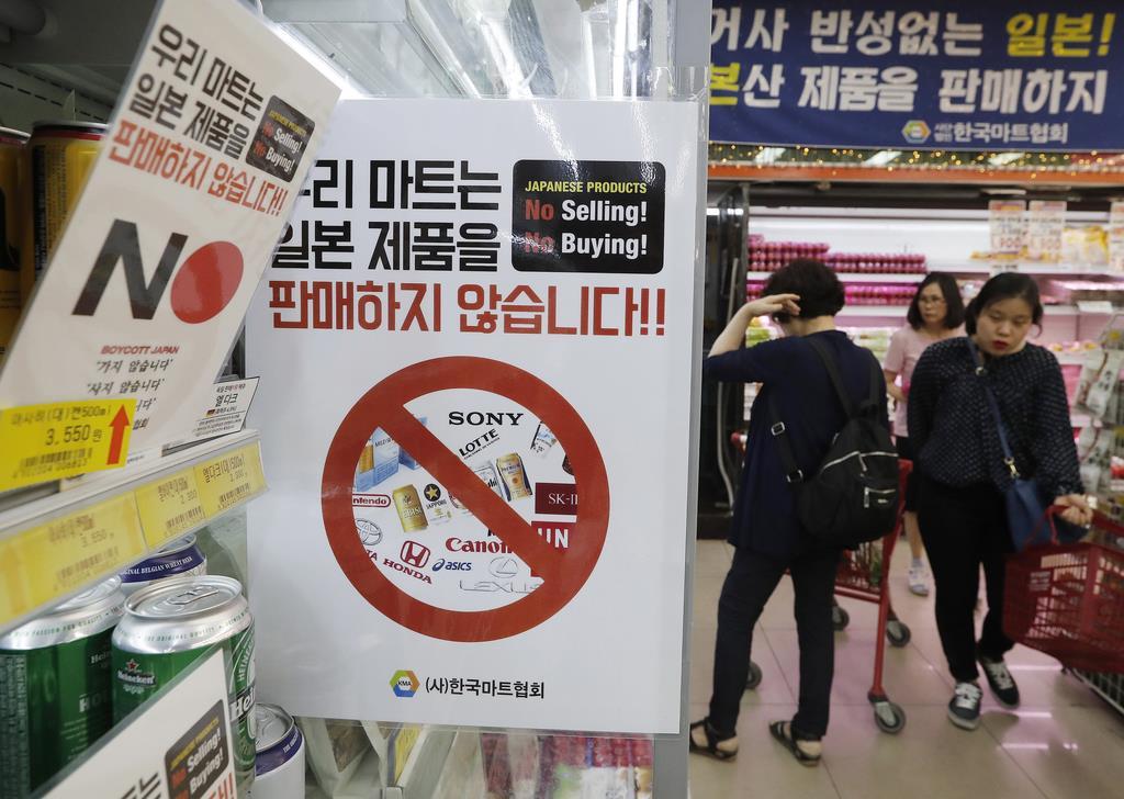 日本製品の不買を呼びかける看板(AP)