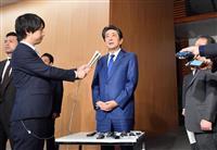 安倍首相「国際社会への深刻な挑戦」 北ミサイルで発言全文