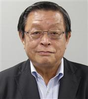 堺市の竹山前市長、百条委に不出頭 揺らぐ存在意義