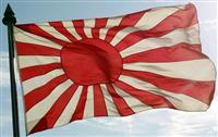 自民、旭日旗で対韓決議を検討 日韓関係配慮で保留に