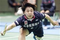 山口らが準々決勝へ バドミントン全日本総合