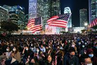 香港で米に感謝集会1万人 米国歌響く