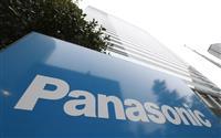 パナソニック、半導体事業を台湾企業に270億円で売却