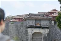 首里城再建、プラン続出も課題多く