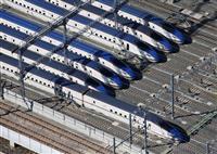 鉄道施設の復旧170億円 JR東、台風の影響拡大