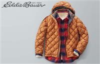 「軽さ」と「暖かさ」を追求したエディー・バウアーのダウンジャケット