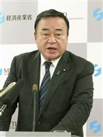 日韓が12月第3週に局長級会合 対韓輸出管理厳格化をめぐり