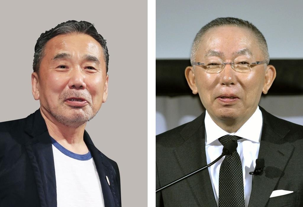 (左から)村上春樹さん、ファーストリテイリングの柳井正会長兼社長