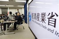 日韓の主張になお隔たり 輸出管理厳格化で 約3年半ぶり政策対話
