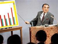 中曽根元首相死去 森喜朗氏「一つの時代過ぎた」