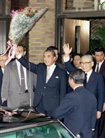 中曽根元首相 「三縁主義」を座右の銘に 後輩の群馬・高崎高生にエール