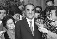 中曽根元首相死去 「芸術発展に大きく寄与」日本美術協会の日枝久会長が談話