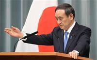 「建設的な議論に期待」菅氏、通商の日韓政策対話に