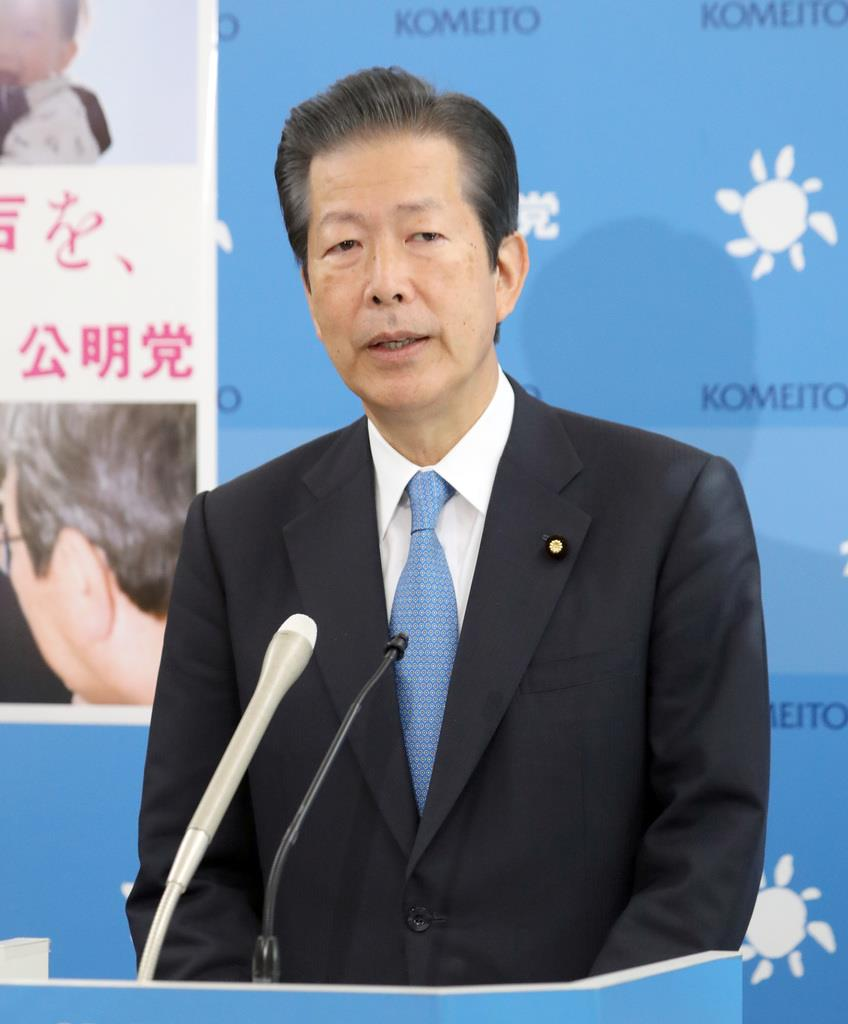 公明党・山口那津男代表(春名中撮影)