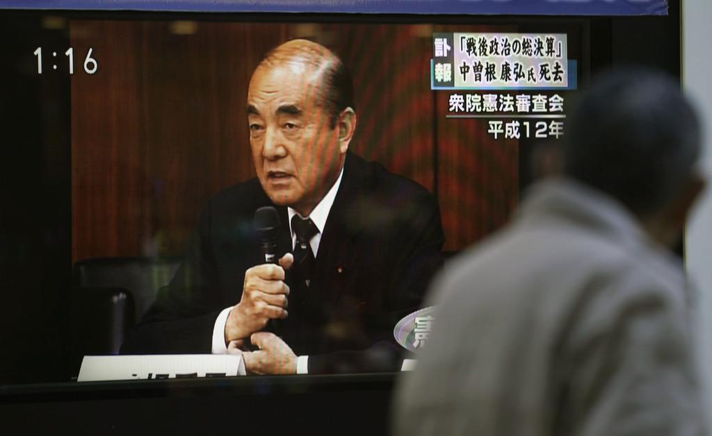 中曽根康弘元首相の死去を伝える街頭テレビ=29日午後、東京・有楽町