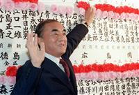 中曽根元首相死去 立民・枝野代表「立場違うが学ぶ点多かった」
