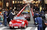 往年の名車、博多疾走 九州・山口ラリー始まる