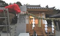 軍師・黒田官兵衛を祭る 姫路・広峯神社境内