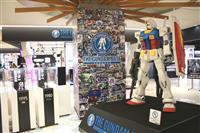 「ザクとは違うったい」キャナルシティにガンプラ公式店あすオープン 福岡