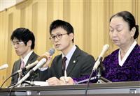 在特会元幹部に罰金50万円 京都地裁、ヘイトスピーチ