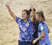 日本が9大会ぶり4強入り ビーチサッカーのW杯