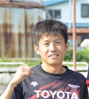 五輪ラスト切符へ挑戦、藤本拓「自己ベスト更新を」福岡国際マラソン