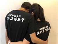 【香港に生きる】デモに咲いた10代の恋