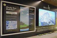 ブラジルでも竹島領有主張 韓国文化施設で展示