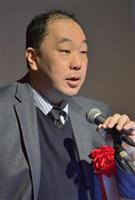 【神戸「正論」懇話会】「米中、偶発的衝突の恐れも」 簑原俊洋・神戸大大学院教授、平和主…